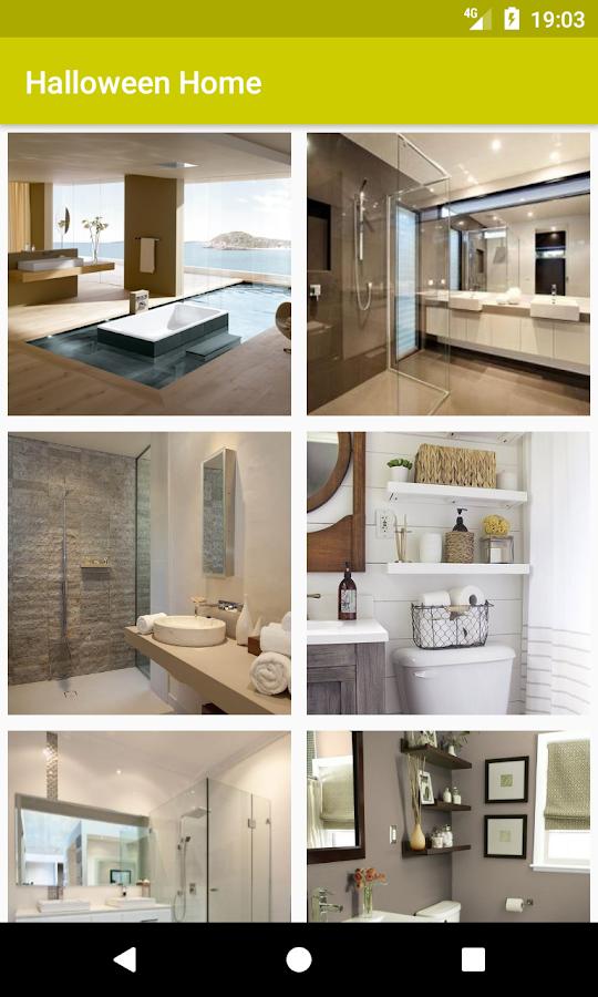 Home Design Ideas- screenshot