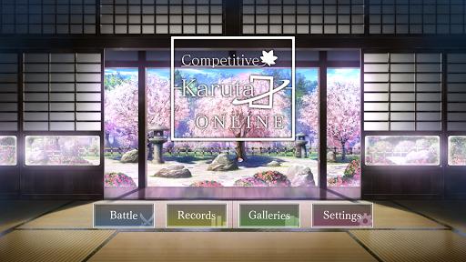 Competitive Karuta ONLINE 1.6.0 screenshots 1