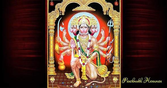 hanuman aarti in hindi pdf
