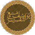 Surat Yusuf with Tafsir icon