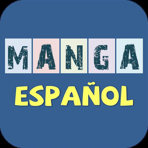 Manga en Español 漫畫 App LOGO-APP開箱王