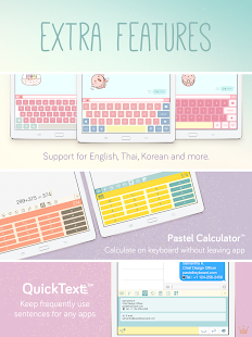 Pastel Keyboard Theme Color - Add colorful design Screenshot