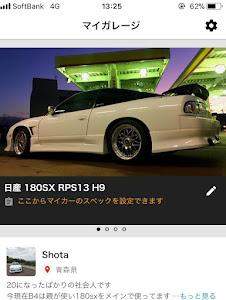 180SX RPS13 H9のカスタム事例画像 Shotaさんの2018年12月17日13:26の投稿