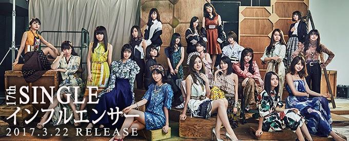 (DVDISO + FLAC) 乃木坂46 17th Single – インフルエンサー