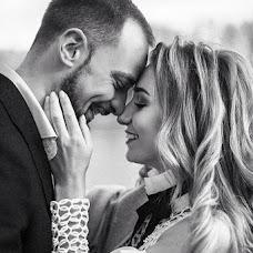 Wedding photographer Yuliya Chopoydalo (juliachop). Photo of 28.11.2018
