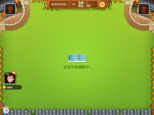 u5929u5929u6b22u4e50u6597u5730u4e3b 1.5.4 screenshots 9