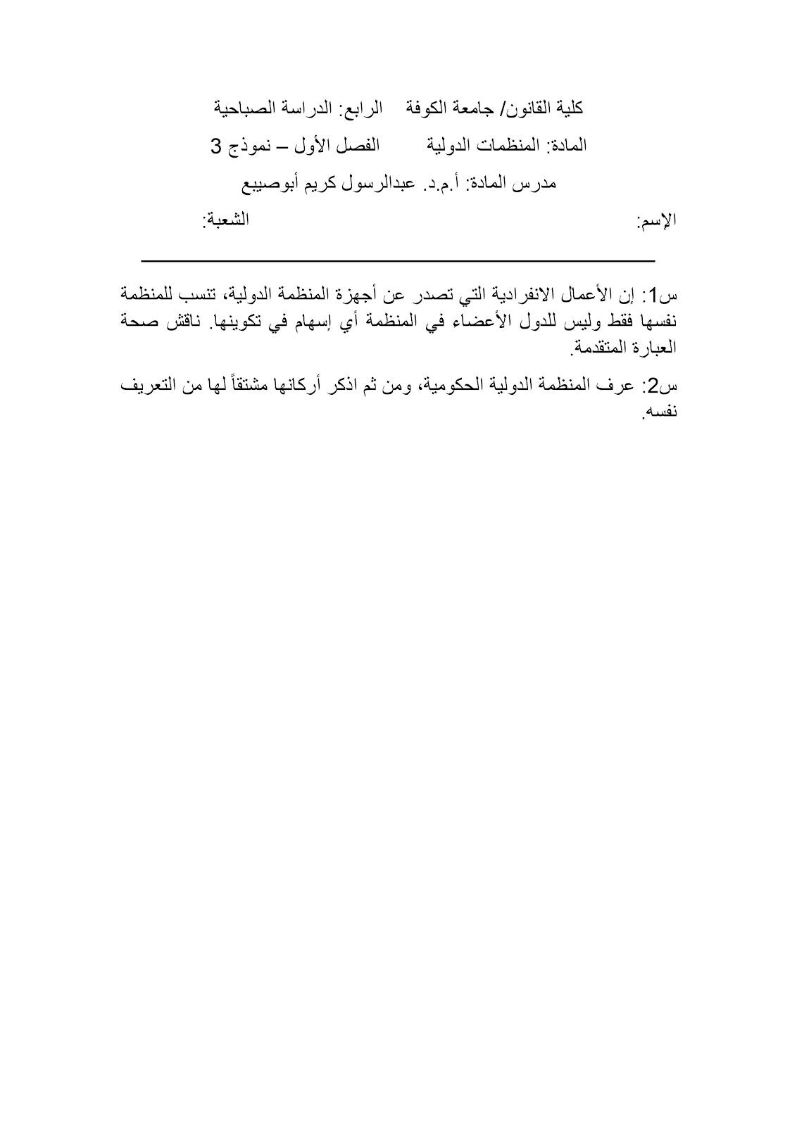 3.page1.jpg