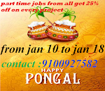 monthly income also earn in homely income from part time jobs