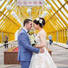 Wedding photographer Artem Sinicyn (ArtSin). Photo of 26.10.2017