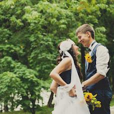 Wedding photographer Evgeniy Pasechnikov (p4elko). Photo of 29.08.2017