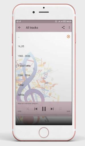 BOULISS TÉLÉCHARGER GRATUIT BIGG MP3
