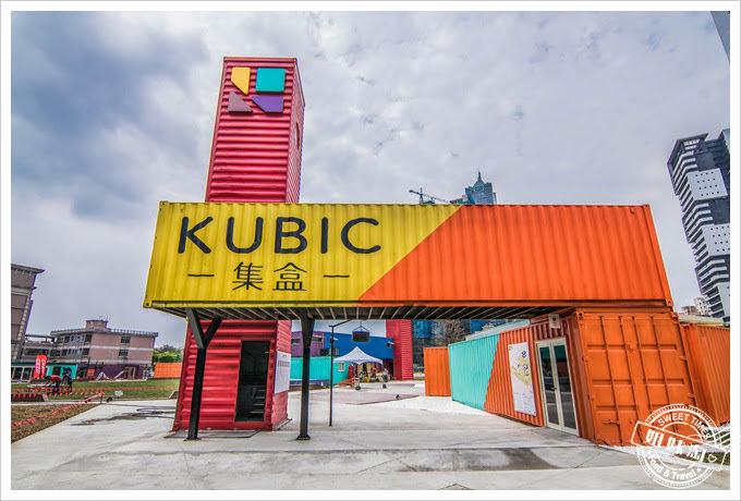 集盒‧KUBIC