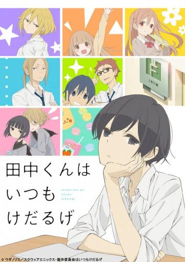Tanaka-kun wa Itsumo Kedaruge (Tanaka-kun is Always Listless) thumbnail