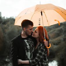 Wedding photographer Evgeniy Perov (AlohaLip). Photo of 29.04.2015