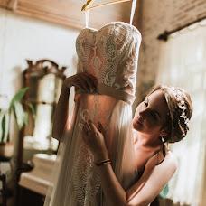 Wedding photographer Viktoriya Cvetkova (vtsvetkova). Photo of 13.09.2018