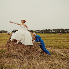 Wedding photographer Aleks Li (Alex-Lee). Photo of 20.06.2018
