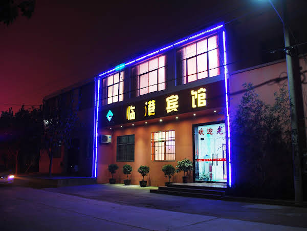 Xianyang Lingang Hotel