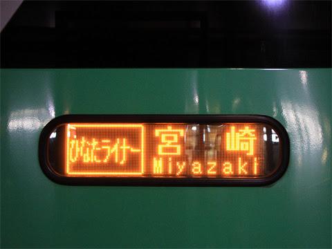 近鉄バス「ひなたライナー」 2256 側面LED