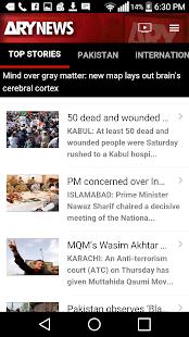 ARY NEWS - náhled