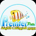 Premier Pets
