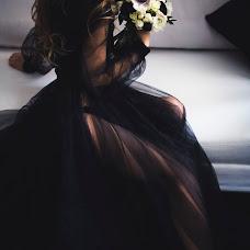 Wedding photographer Dmitriy Kologreev (Diko163). Photo of 15.02.2017