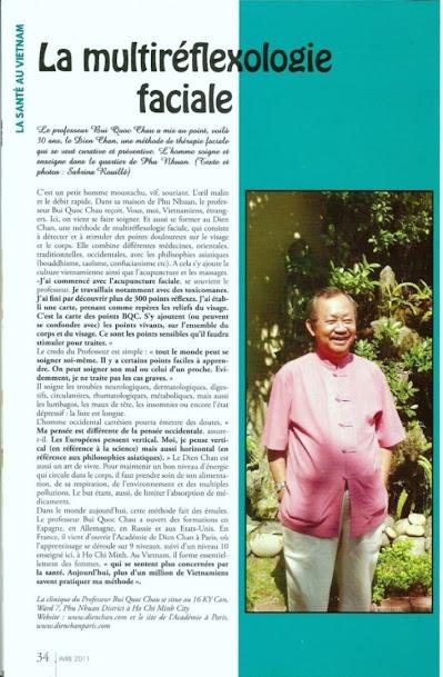 Bài viết về tác giả Diện Chẩn Bùi Quốc Châu