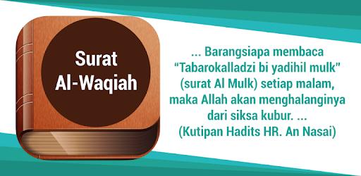Surat Al Mulk Mp3 Dan Teks Apps On Google Play