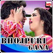 Hot Bhojpuri Video भोजपुरी - Bhojpuri Video Songs