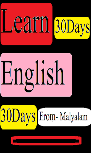 learn english from malyalam
