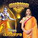 Dussehra Photo Frame – దసరా – दशहरा for PC-Windows 7,8,10 and Mac