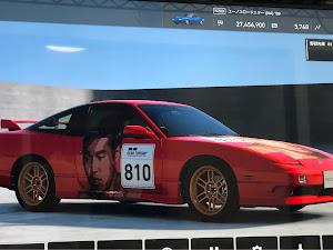 アルテッツァ SXE10 のカスタム事例画像 アルウチろに山さんの2020年08月04日01:54の投稿