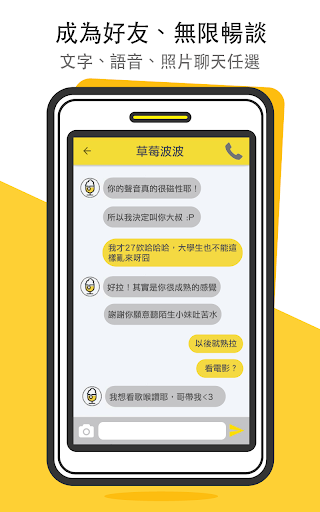 Cheers App: Good Dating App 1.214 screenshots 5