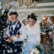 Wedding photographer Karina Ri (KariRi). Photo of 23.06.2018