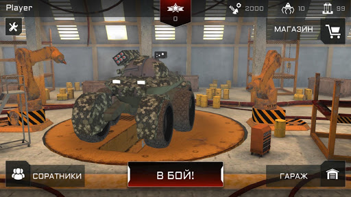 Télécharger Iron Battle Age: Танки vs Роботы APK MOD (Astuce) screenshots 1