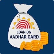 Adharcard loan hindi 2019