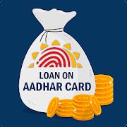 Adharcard loan hindi 2019