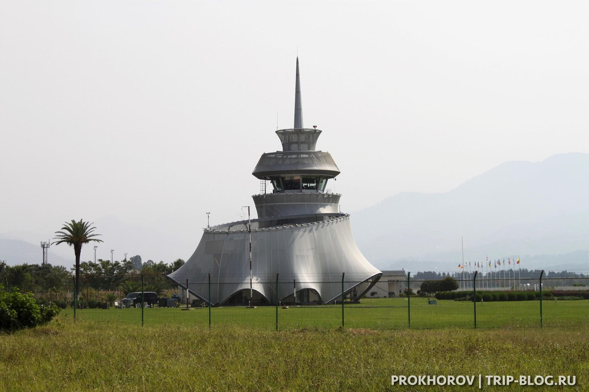 аэропорт батуми диспетчерская