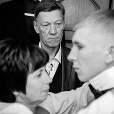 Wedding photographer Iryna Andrijuk (znymky). Photo of 10.10.2017