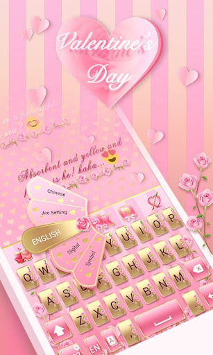 Valentine's Day Keyboard Theme