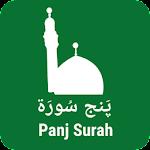 Panj Surah -  Names of Allah & Qibla icon