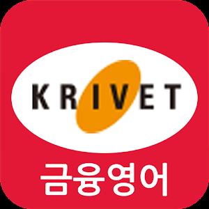 금융영어 아이콘