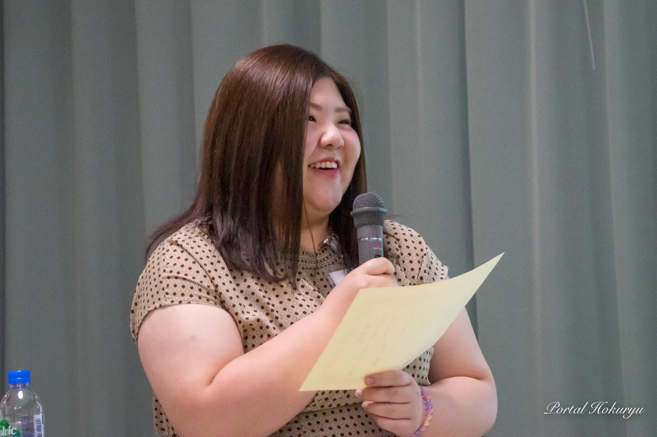 鎌田聖菜 様コメント