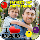 Father's Day Photo Frame Download on Windows