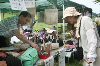 Photo: 野田市山崎のハンドバック工房アリガさん