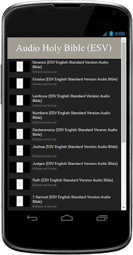 ESV Audio Bible フリー