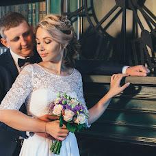 Wedding photographer Anastasiya Kostromina (akostromina). Photo of 10.07.2017