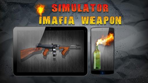 模拟器黑手党枪武器