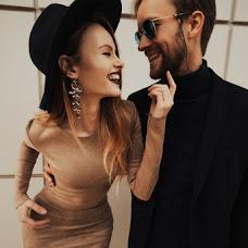 Bryllupsfotograf Aleksandra Remez (remezphoto). Bilde av 23.03.2017