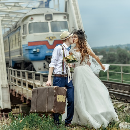Wedding photographer Vadim Galay (GalayStudio). Photo of 24.02.2018