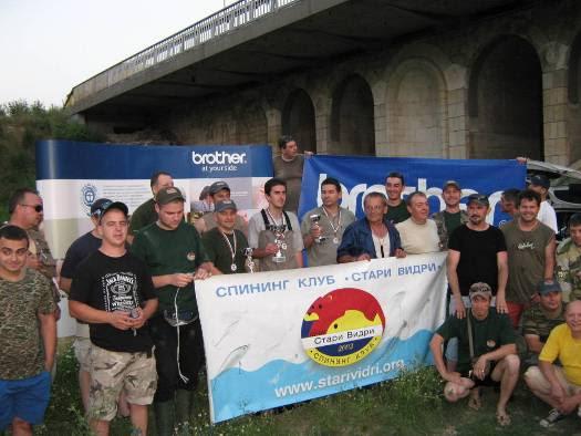III-ти кръг от Спининг Лига 'Стари Видри - Brother' 2010 - град Бяла
